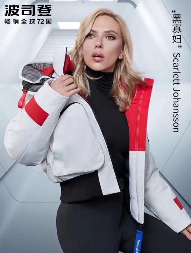 Scarlett Johansson Sexy Bosideng Campaign 2020